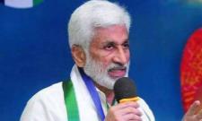 MP Vijaya Sai Reddy Comments Against Pawan Kalyan And Chandrababu Naidu - Sakshi