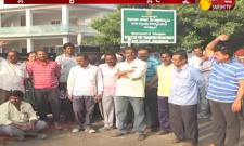 TSRTC staff try to lay siege to Minister camp office in Khammam