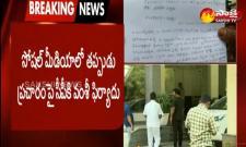 MLA Vallabhaneni Vamsi Meets Vijayawada Police Commissioner - Sakshi