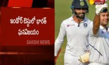 India dismantle Bangladesh for innings win - Sakshi