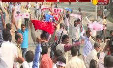TSRTC Employees Facing Problems With Strike