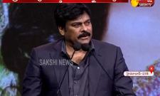 Megastar Chiranjeevi Speech In ANR National Award Function 2019 - Sakshi
