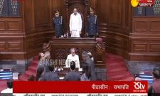 Parliament Winter Session begins