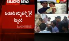 Chemical Reactor Blast in Jeedimetla Industrial Area - Sakshi