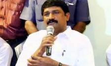 TDP MLA Ganta Srinivasa Rao properties up for bank auction