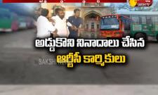 TSRTC JAC leader Ashwathama Reddy, Raji Reddy Taken into Custody