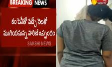 Software Employee Commits Suicide In Hostel