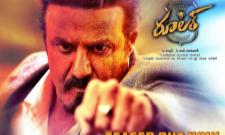 Balakrishna Ruler Movie Teaser Out - Sakshi