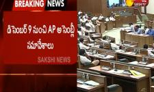 AP Assembly Winter Session To Start From December 9th