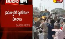 RTC Driver Dies With Heart Attack in Vikarabad