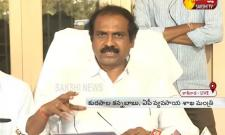 Kurasala Kannababu Questions Chandra Babu Over English Medium - Sakshi