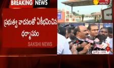 TSRTC Strike: High Court Green Signal To RTC Privatisation - Sakshi