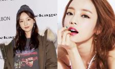 South Korean Pop singer Goo Hara found dead at home in Seoul - Sakshi