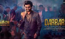 Rajinikanth Darbar Movie First Song Released - Sakshi