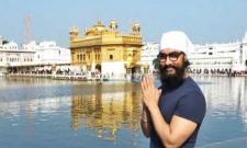 Hero Aamir Khan Visited The Golden Temple - Sakshi