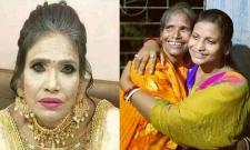 Ranu Mondal Daughter Feels Sad About Trolling Says She Had Attitude Problem - Sakshi