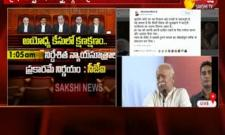 Rss Chief Mohan Bhagwat Comments On Ayodhya Verdict - Sakshi