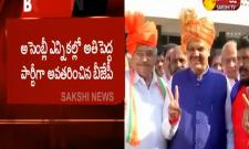 Maharashtra Governor Bhagat Singh Koshyari Invited BJP- Sakshi