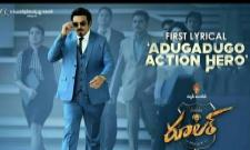 Ruler First Song Adugo Action Hero Release - Sakshi