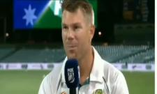 David Warner Names Rohit Sharma Who Can Break Lara's Record- Sakshi