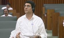 Buggana Rajendranath Reddy Speech In AP Assembly