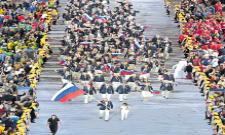 Four Years Ban For Russia From Olympic Games - Sakshi