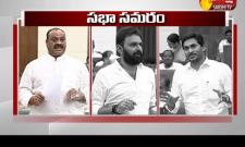 CM YS Jagan Gives Clarification Over Quality Rice Supply