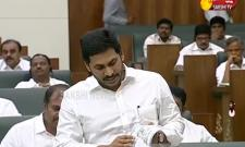 AP CM YS Jagan Speech On Quality Rice Distribution In Assembly