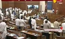 AP Assembly Pays Condolences To Former legislators