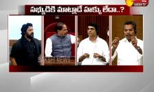 War of Words between TDP vs YSRCP in Assembly