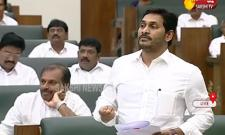 AP CM YS Jagan Slams TDP Members in Assembly