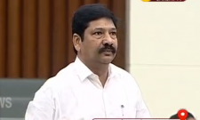 Jogi Ramesh Slams TDP Leaders For Rude Behaviour in Assembly