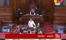 Citizenship Amendment Bill faces Rajya Sabha test
