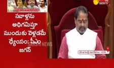 AP assembly Postponed To Tomorrow - Sakshi