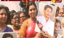 AP Women Happy With AP Disha Act - Sakshi