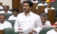 CM YS Jagan Slams U-turn Chandrababu Naidu On English Medium - Sakshi