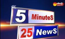 5 Minutes 25 News 7PM 12th Dec 2019 - Sakshi