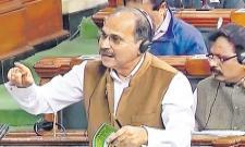 Indian Union Muslim League to challenge Citizenship Bill in Supreme Court - Sakshi