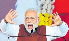 PM Modi messages appeal for calm in Assam and a promise - Sakshi