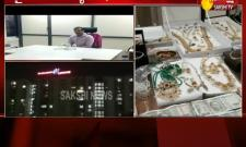 ACB Raids On Government Officer DE House