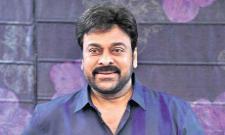 Chiranjeevi Appreciates Andhra Pradesh Disha Act 2019 - Sakshi