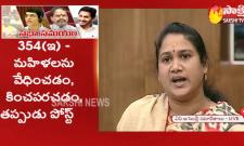 MLA Dhanalaxmi On Disha Act In Ap Assembly - Sakshi