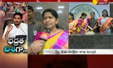 Taneti vanitha Response On Disha Act Bill Pass In Ap Assembly - Sakshi