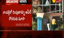 HYDERABAD: Rape in the Presence of Younger Sister- Sakshi