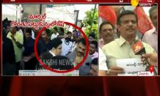 Chandrababu Naidu Lokesh should apologize to the Marshals : AP NGOs- Sakshi