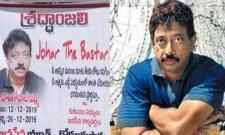 Ram Gopal Varma Tweet On Janasena Followers Over His New Movie - Sakshi