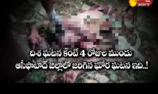 Justice for Samata - Sakshi