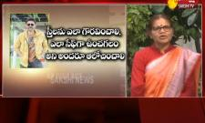APSCPCR Chief Hymavathi Comments On Disha Act - Sakshi