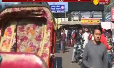 Deregulation of prohibitions in Assam - Sakshi