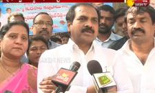 Minister Kannababu Reacts on Rice millers distress sale of paddy- Sakshi